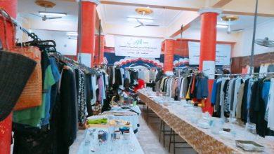 Photo of بمناسبة عيد الأضحى.. توزيع 3000 قطعة ملابس بالمجان على محدودي الدخل بكوم حمادة