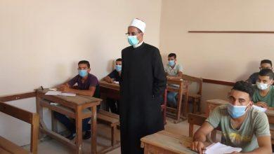 Photo of وكيل الأزهر يتفقد لجان الثانوية الأزهرية بالشرقية