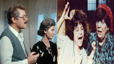 صورة فيلم العفاريت بعد 30  سنة يتصدر محركات البحث و ما علاقة فيلم تزوير في أرواق رسمية ؟