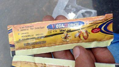 Photo of جمارك الإسكندرية تحبط محاولة تهريب مكملات غذائية ومنشطات جنسية