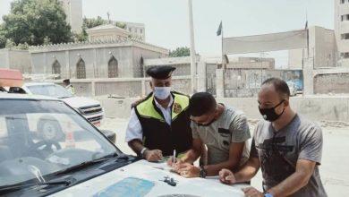 Photo of تغريم 28 سائقا لعدم الالتزام بارتداء الكمامة الواقية فى الشرقية