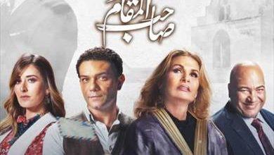 Photo of فيلم صاحب المقام يتلقى اشادات واسعة من الجمهور و محمود عبد المغني له نصيب الأسد