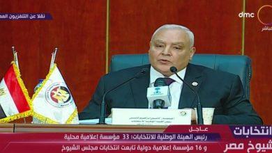 صورة رئيس الوطنية للانتخابات يعلن أسماء الفائزين في القليوبية