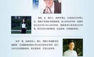 صورة ورشة عمل بكونفوشيوس عين شمس بعنوان «تدريس اللغة الصينية عبر المنصات الإلكترونية»
