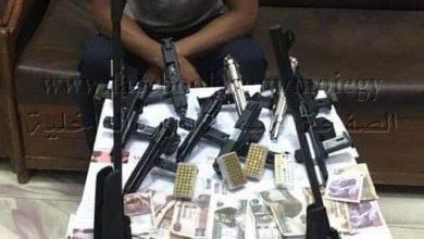 Photo of ضبط شخص بحوزته أسلحة نارية وذخائر بدون ترخيص بالبحيرة