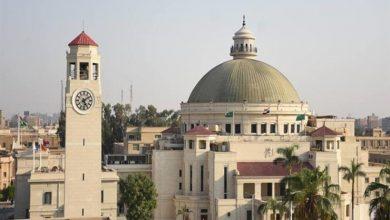 Photo of تنسيق الجامعات 2020   تعرف على موعد انطلاق المرحلة الأولى لتنسيق الثانوية العامة