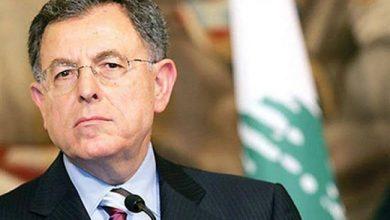 Photo of فؤاد السنيورة : استقالة حكومة حسان دياب متأخرة وتبث الأمل في الشعب اللبناني