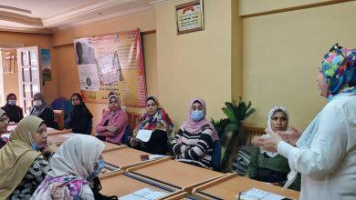 Photo of ندوة توعوية لقومي المرأة بالبحيرة للمشاركة في انتخابات الشيوخ