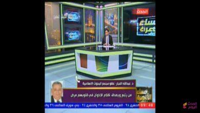 صورة عضو مجمع البحوث الإسلامية : الإخوان يتنفسون كذبًا .. والشعب المصري قادر على تمييز دجلهم