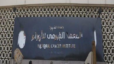 صورة عميد معهد الأورام يكشف حقيقة فيديو استغاثة مريض بعد إجراء عملية جراحية