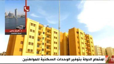 صورة استاذ اقتصاد: قطاع الإسكان هدفه الأول عيش المواطن البسيط حياة كريمة