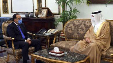 صورة رئيس الوزراء يلتقي سفير مملكة البحرين لدى مصر