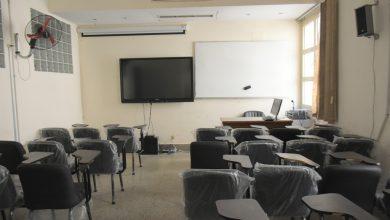 صورة 118 شاشة ذكية في 4 كليات بجامعة القاهرة كمرحلة أولى