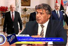 صورة عادل ياسين في حوار الساعة لـ الوكالة نيوز: هناك صراع دولي على ليبيا.. ولا أحد يضمن وعود الميليشيات والسراج