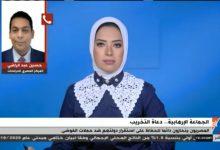 صورة باحث في مركز المصري للدراسات: رهان تنظيم الإخوان على الفوضى خسران
