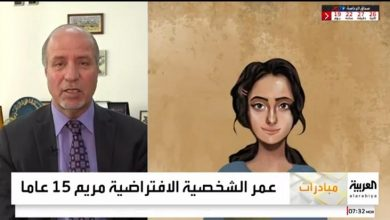 صورة «الامم المتحدة»: شخصية مريم الافتراضية سفيرة لمخاطبة المراهقين