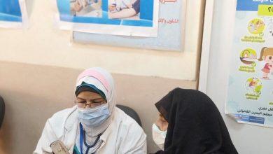 القطاع الصحي