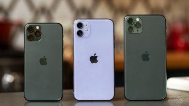صورة تعرف على قائمة أسعار هواتف اى فون الجديدة فى السوق العالمية وموعد طرحها للجمهور مفاجاة