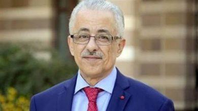 طارق شوقي
