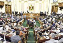 اللجنة الاقتصادية بمجلس النواب