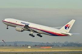 طائرة إندونيسية