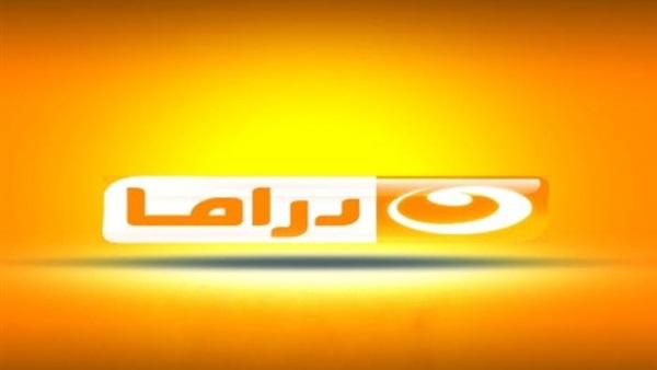قناة النهار دراما