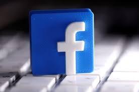تسريب حسابات فيسبوك