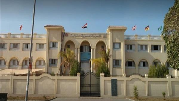 المدرسة المصرية الدولية بالشيخ زايد