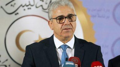 جهاز دعم الاستقرار الليبي