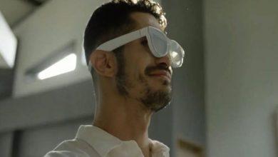 خصائص تنافسية لنظارة الواقع المعزز الجديدة من سامسونج
