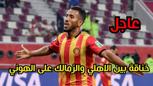 اللاعب حمدو الهوني