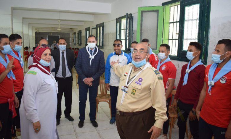 المعسكر الدراسي الكشفي للتربية الرياضية بسوهاج يواصل فعالياته