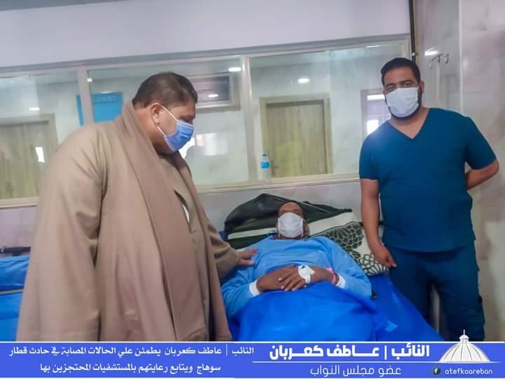 النائب عاطف كعربان يتفقد مستشفيات سوهاج ويزور مصابي حادث القطارين