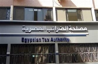 البحوث الضريبية: 31 مارس آخر موعد لتقديم الإقرارات الإلكترونية