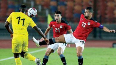 ترتيب مجموعة منتخب مصر بعد حسم التأهل لأمم افريقيا 2022