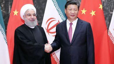 الصين: سنحمي صفقة نفط مع إيران وسندافع عن مصالحنا