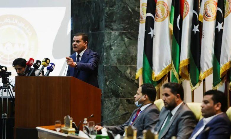 خلاف وشروط جديدة.. ما هو مصير الحكومة الليبية المنتظرة؟