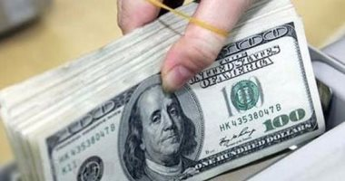 أسعار الدولار الأمريكي اليوم