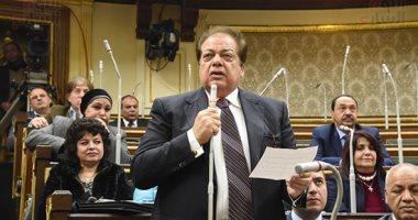 أبو العينين يستقبل سفيرة البرتغال بالقاهرة