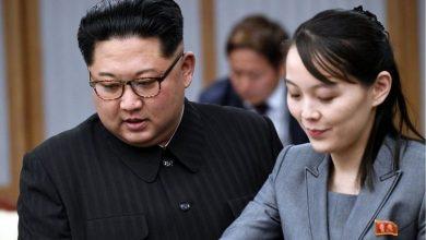 كيم يو جونغ شقيقة زعيم كوريا الشمالية