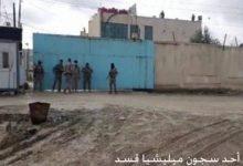 سوريا: مسلحون يهاجمون سجنا يضم سجناء من داعش في الحسكة