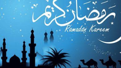 تعرف على أفضل دعاء لأول يوم من شهر رمضان 2021
