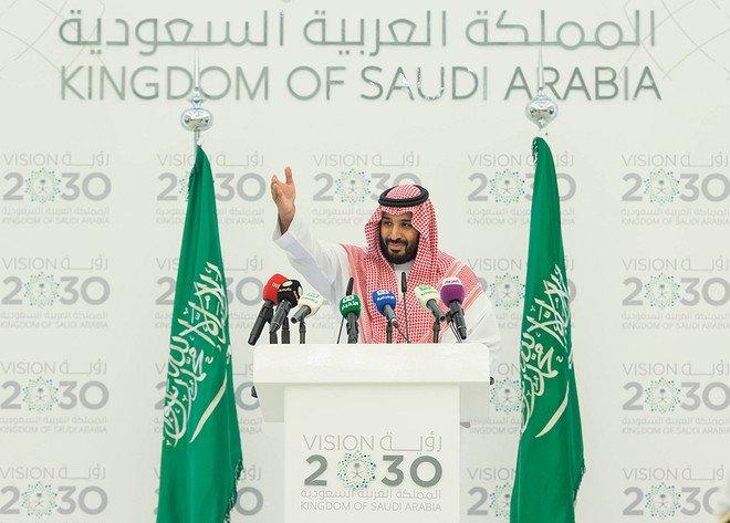 رؤية السعودية 2030