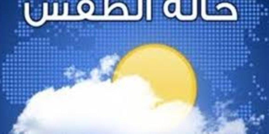 تغيرات شديدة.. حالة الطقس خلال الأسبوع الحالي