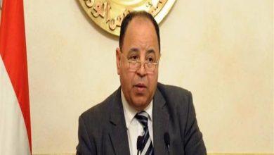وزير المالية: مجمع الوثائق يمنع التهرب الضريبي ويضمن حق الدولة
