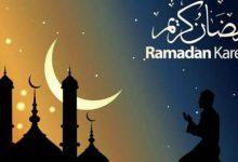 دعاء-عاشر-ايام-شهر-رمضان2021-1442-مكتوب