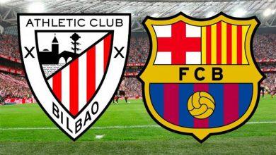 أتلتيك-بلباو-ضد-برشلونة-البرسا