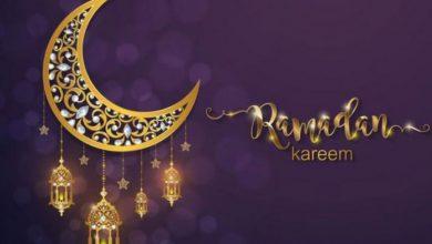 دعاء-اليوم-الثاني-عشر-شهر-رمضان-2021