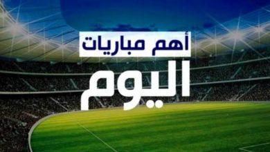 الأهلي-ضد-الجونة-مواعيد-مباريات-اليوم