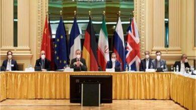 الصين: لا بد من تنحية الخلافات لإنجاح مفاوضات فيينا